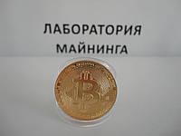 Монета биткоин  (Bitcoin сувенир, подарок, коллекционная)