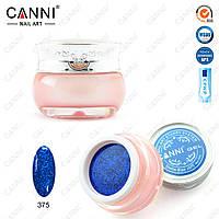 """Декоративный гель """"Звездная пыль"""" Starry gel Canni № 375 синий глубокий 3D, 10 мл"""