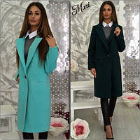 Кашемировое женское пальто прямого покроя