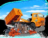 Вывоз строительного мусора по г. Киеву