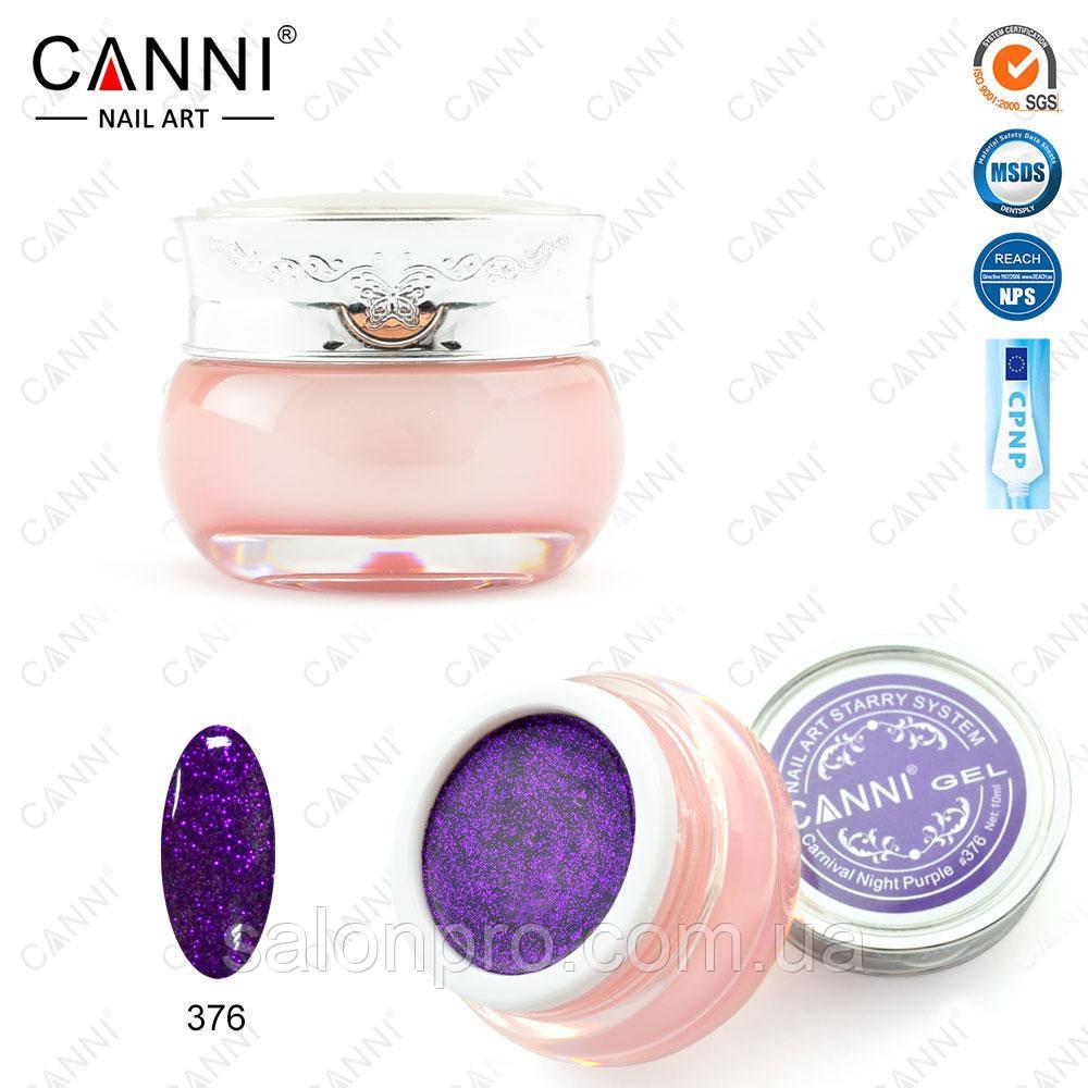 """Декоративный гель """"Звездная пыль"""" Starry gel Canni № 376 фиолетовый глубокий 3D, 10 мл"""