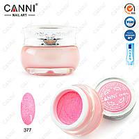 """Декоративный гель """"Звездная пыль"""" Starry gel Canni № 377 розовый, 10 мл"""
