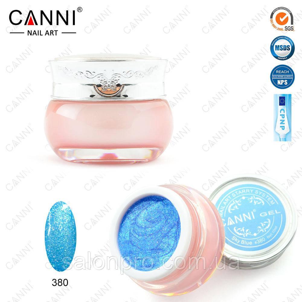 """Декоративный гель """"Звездная пыль"""" Starry gel Canni № 380 небесный голубой, 10 мл"""