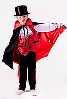 Граф Дракула №3 прокат карнавального костюма
