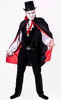 Граф Дракула №1 прокат карнавального костюма