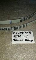 Ремень 1270 J5 Megadyne