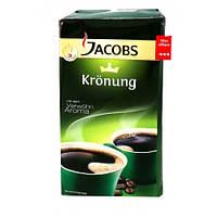 Натуральный кофе Jacobs Kronung 500 г (молотый)