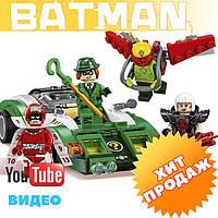"""Конструктор лего бэтмен Bela batman 10630 """"Гоночный автомобиль Загадочника"""" 282 де"""
