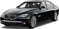 Защита двигателя на BMW 7 f01 (c 2009--)