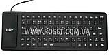 Гибкая силиконовая клавиатура для компьютера и ноутбука UKC Flexible Keyboard, фото 5