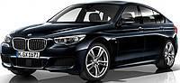 Защита двигателя на BMW 5 Gran Turismo F07 (c 2009--)