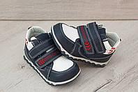 Демисезонные ботинки для мальчиков, рр. 21-26