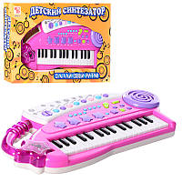 Синтезатор 32 клавиши SD987-A