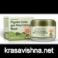 Омолаживающая маска с коллагеном BioAqua. 100 грамм