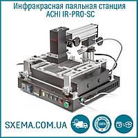 Инфракрасная паяльная станция ACHI IR-PRO-SC USB с преднагревателем и зажимом для плат