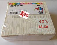 Салфетки барные белые однослойные 24 х 24 см, (500 штук) (10 упаковок в спайке)