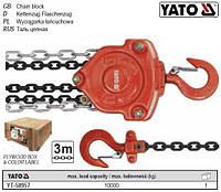 Лебедка ручная цепная 3 м F=10000 кг YT-58957