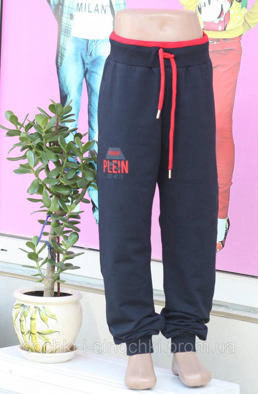 Спортивные штаны для мальчика синие 10-16 лет Турция - интернет-магазин