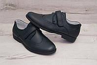 Туфли для мальчиков, рр 34-37