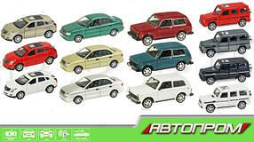 Машинки металлические коллекционные Автопром