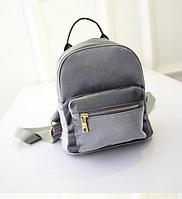 Рюкзак бархатный (серый)