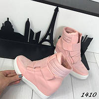 Розовые сникерсы на танкетке 41р