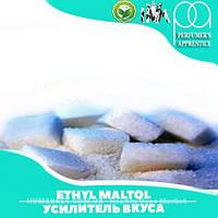 Ароматизатор TPA/TFA Ethyl Maltol 10% (Усилитель вкуса )5 мл