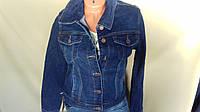 Женская джинсовая куртка оптом Miss Free