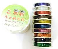 Проволока ассорти для плетения бисером №0,3 10шт в упаковке (30м.)