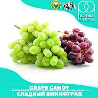 Ароматизатор TPA/TFA Grape Candy Flavor (Cладкий виноград) 5 мл