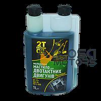 Масло 2T полусинтетика
