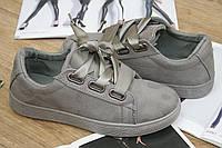 Кеды женские серого цвета на шнурках
