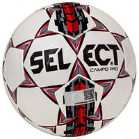 Мяч для футбола Select Campo Pro (размер 4)