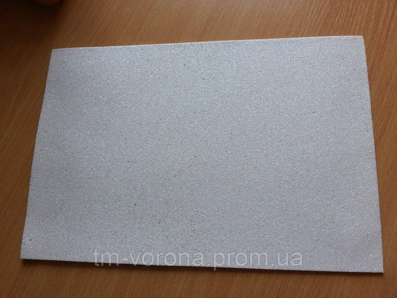 Глиттерный фоамиран, А4, 2мм