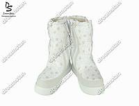 Детские зимние дутики белые( Код : Д-08)
