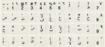 Наклейки на клавиатуру ноутбука арабские буквы