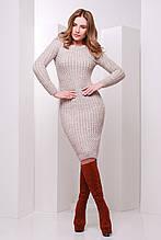 Вязаное платье Полина капучино