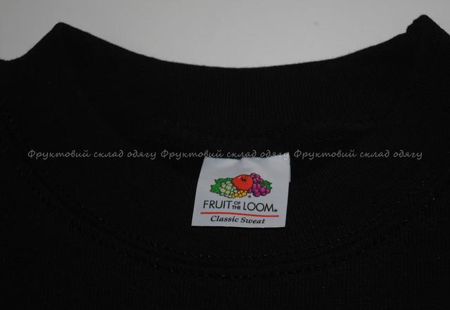 Чёрный мужской  классический свитер