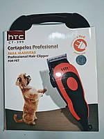 Машинка для стрижки собак и кошек  HTC CT-399