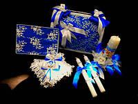 Набор свадебный ,сундук для денег ,свечи ,книга для пожеланий ,подушечка для колец.