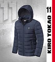 Куртка уникальная мужская японская зимняя Киро Токао - 8815 синяя