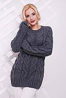Теплый женский свитер KIKI графит ТМ FashionUp 42-50 размеры