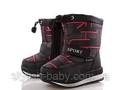 Детская обувь оптом. Детская зимняя обувь бренда EeBb для мальчиков (рр. с 22 по 27)