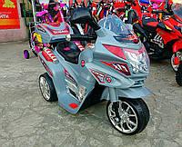 Детский мотоцикл на аккумуляторе Subaki