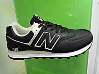 Кроссовки мужские New balance 574 leather черные