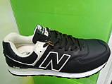 Кроссовки мужские New balance 574 leather черные, фото 2