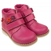 Ботинки Botiki «Тиана» для девочек, со съемной стелькой, ортопедическая обувь для детей, демисезонные