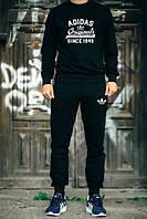 УТЕПЛЕННЫЙ Мужской Спортивный костюм черный Adidas Originals черный