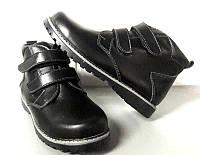 Ботинки подростковые кожаные осень-весна/зима черные Uk0479