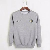 Футбольный свитшот (кофта) Интер-Найк,  Inter-Nike, серый, К4509